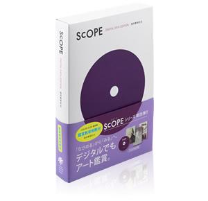SCOPE BSSスライド復刻版 西洋美術史B