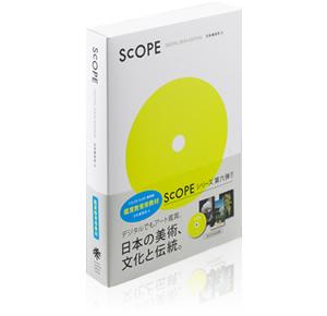 SCOPE BSSスライド復刻版 日本美術史A