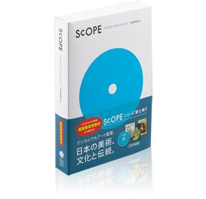 SCOPE BSSスライド復刻版 日本美術史B